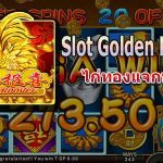 golden-rooster slot