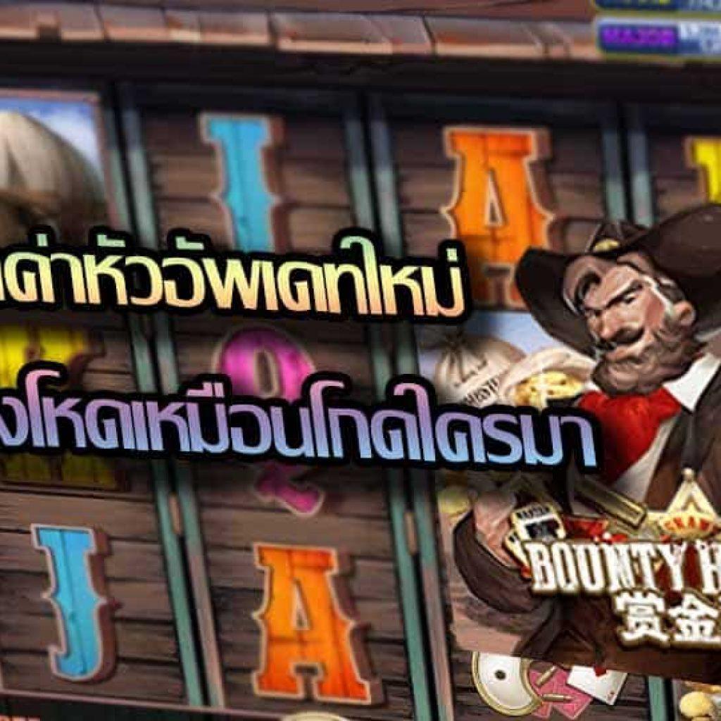 bounty-hunter-slot